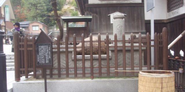 少彦名命玉の石神社
