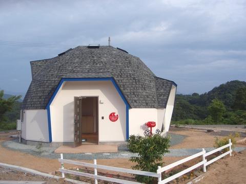 フラードームハウス