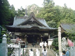 88番札所 大窪寺