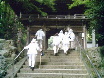 88番札所大窪寺