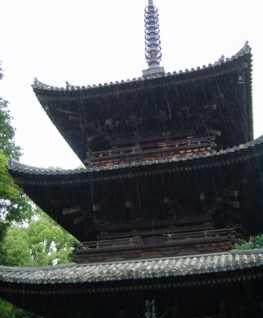 石手寺 三重塔